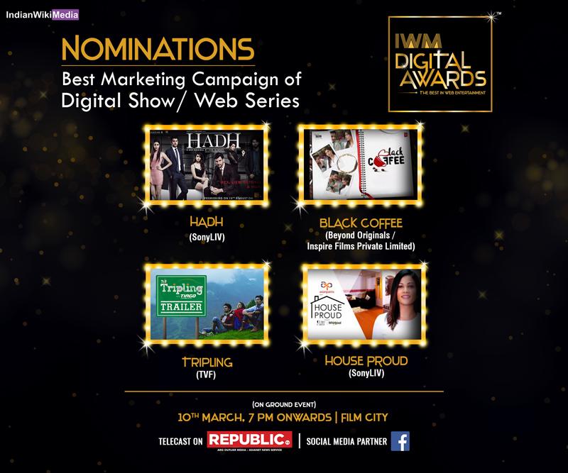 IWM Digital Awards - The Best In Web Entertainment